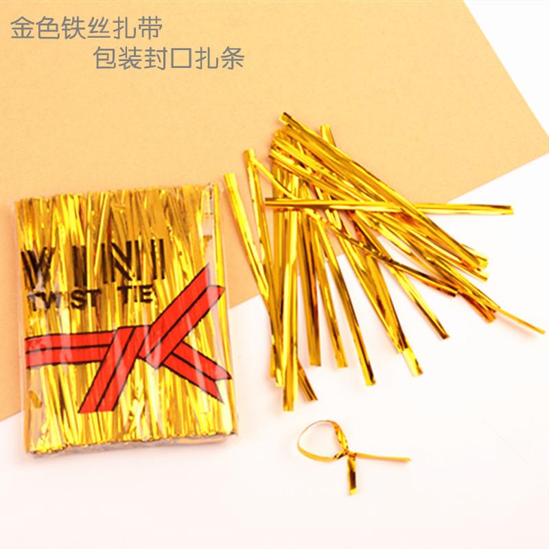 Бесплатная доставка 10cm наконечник статья печать связи металл железный провод звезда упаковка мешок наконечник рот пакет большой мешок подарков золотой наконечник провод