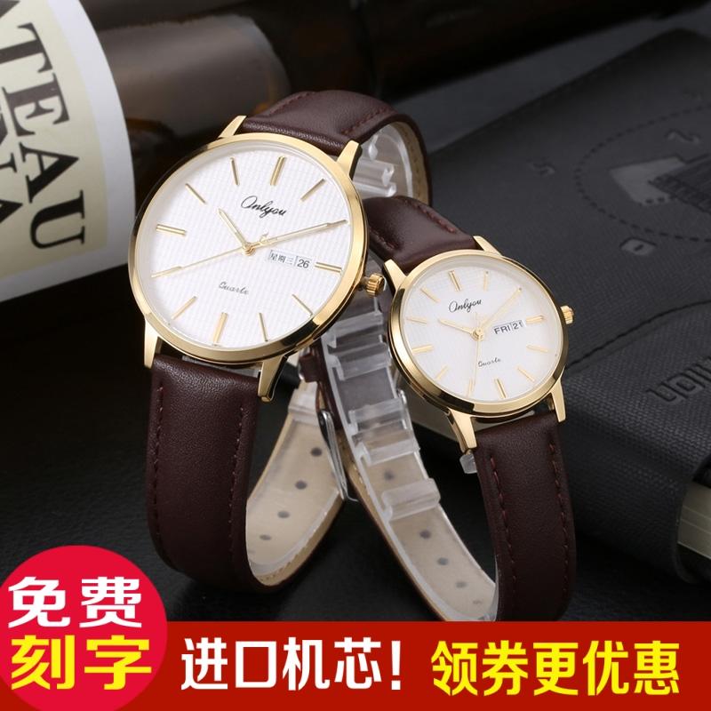 正品奥利妮皮带情侣表一对价超薄款韩版时尚日历情侣手表防水对表