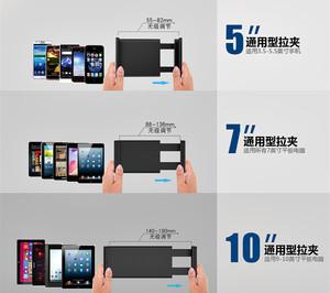 埃普手机平板支架配件5 7mini 10ipad air  13pro英寸拉夹子直销