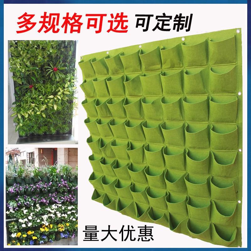 阳台种菜神器垂直绿化植物墙壁挂式种菜盆立体毛毡种植袋挂墙花盆