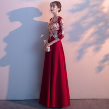 Bride toast autumn and winter 2019 wine red long sleeve long style thin wedding temperament banquet evening dress skirt