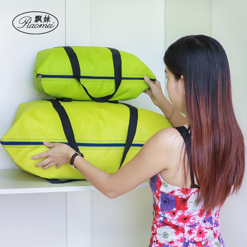 加厚牛津布收納袋棉被子特大號衣物整理袋手提儲物袋軟衣服收納箱