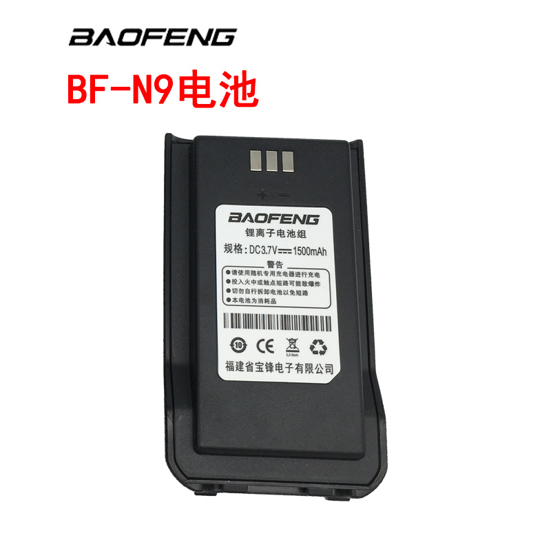 ���hBF-N9�χv�C原�b�池�板