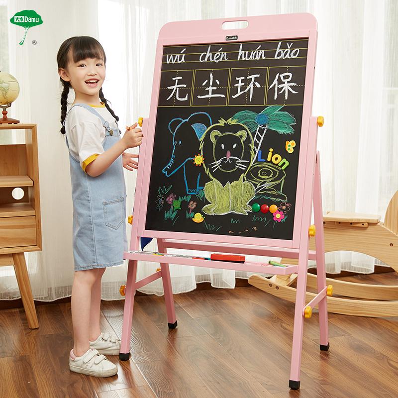 儿童实木画板画架双面磁性小黑板支架式家用可升降白板画画写字板,可领取5元天猫优惠券