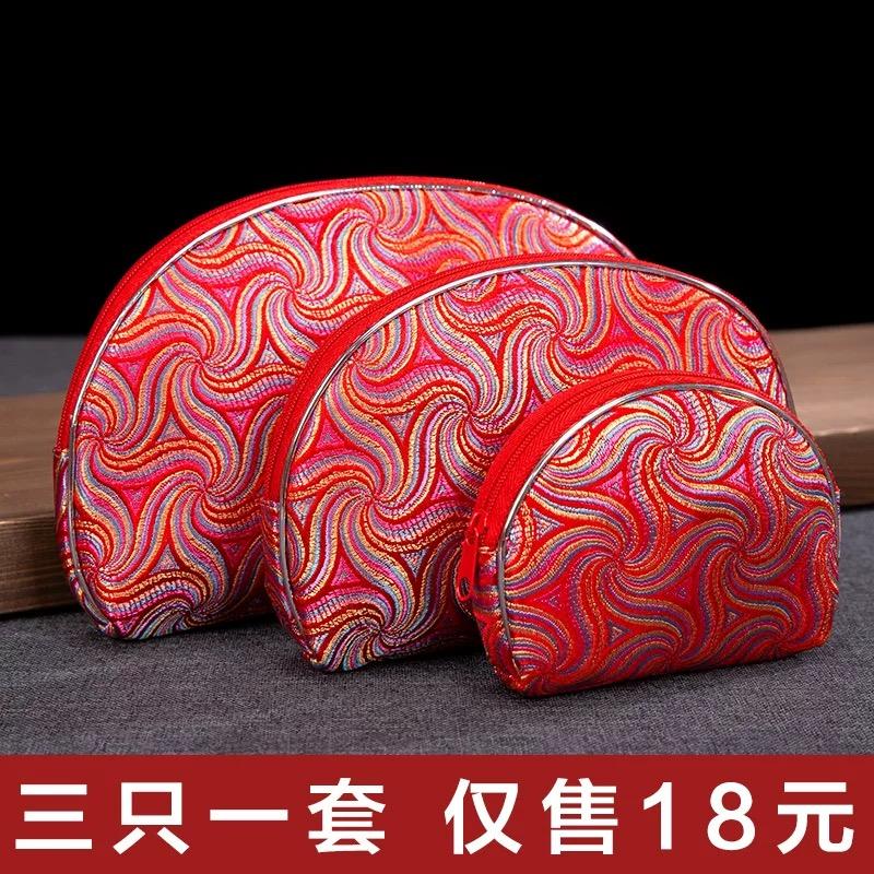 中国风特色手工艺礼品随身小化妆包收纳包零钱包卡包三件套贝壳包