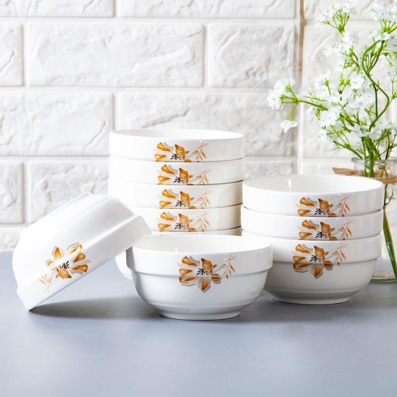 家用碗10个装景德镇陶瓷碗45英寸骨瓷餐具套装米饭碗家用汤碗