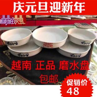耐磨 犀牛牌磨水盘牛角羊角磨粉盘磨砂盘磨碗药材陶瓷磨盘磨角机