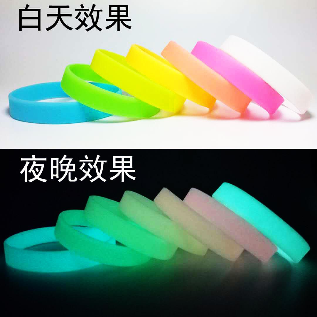 定制夜跑手链印刷印字夜光硅胶手环发光丝印荧光橡胶手腕带定做