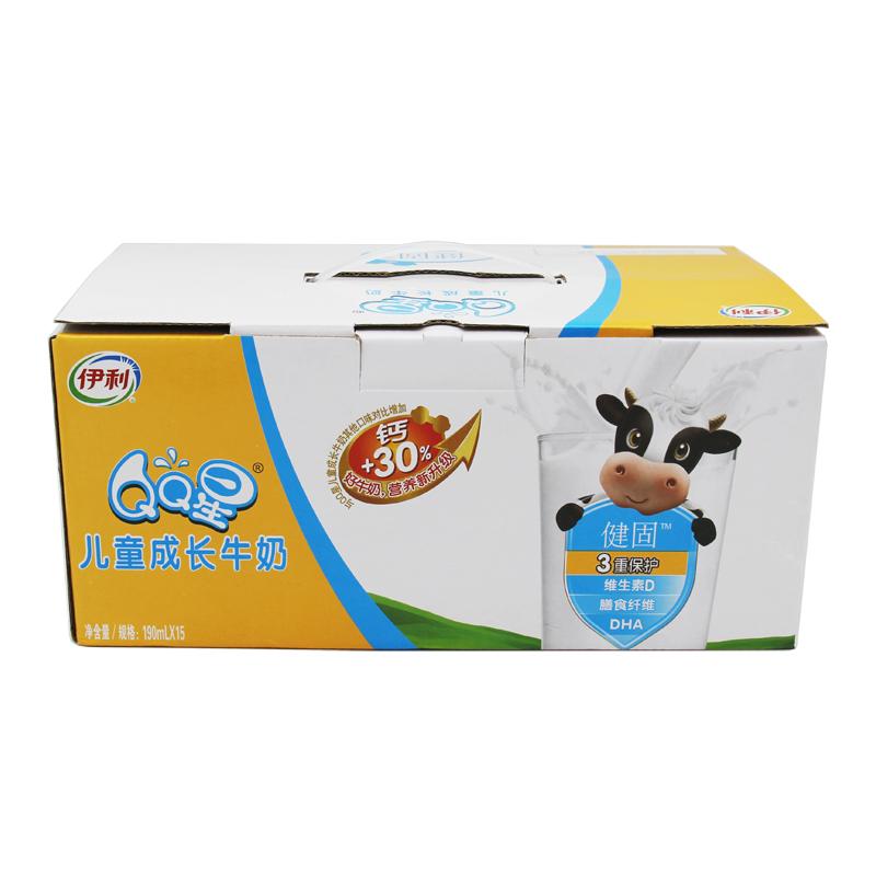伊利健固 QQ星兒童成長牛奶190ml~15包 提 裝 學生小孩牛奶