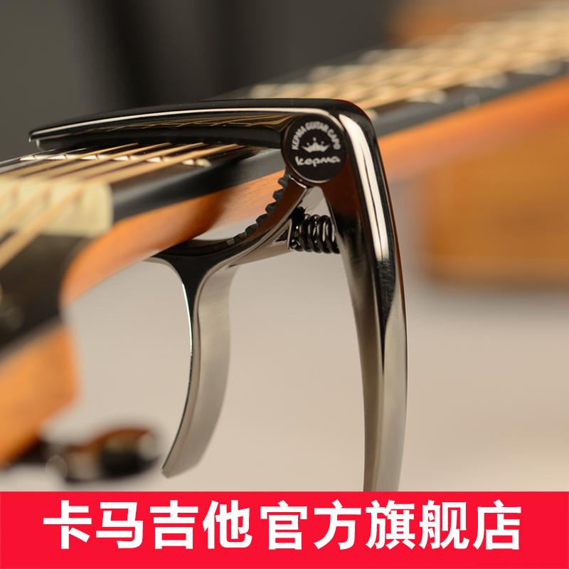 Аксессуары для гитар Артикул 43912457961