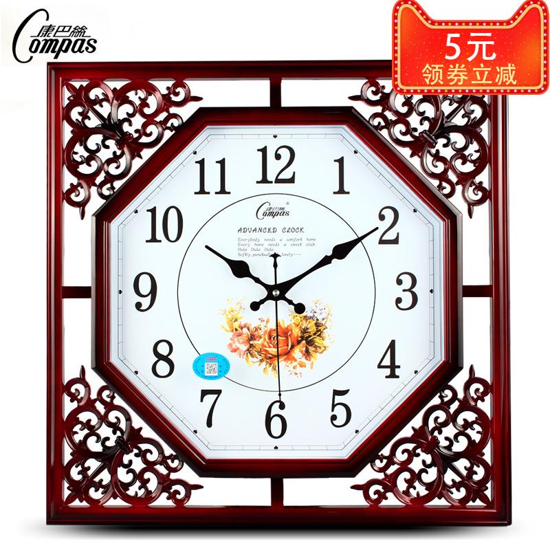 Часы на стену Артикул 521990578498