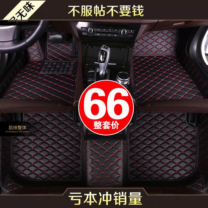 专用于日产2019款轩逸经典新天籁奇骏逍客尼桑19全包围汽车脚垫20