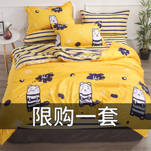 Duvet cover single student dormitory single double 150x200x230 quilt cover 1.5m1.8x2.0m in winter