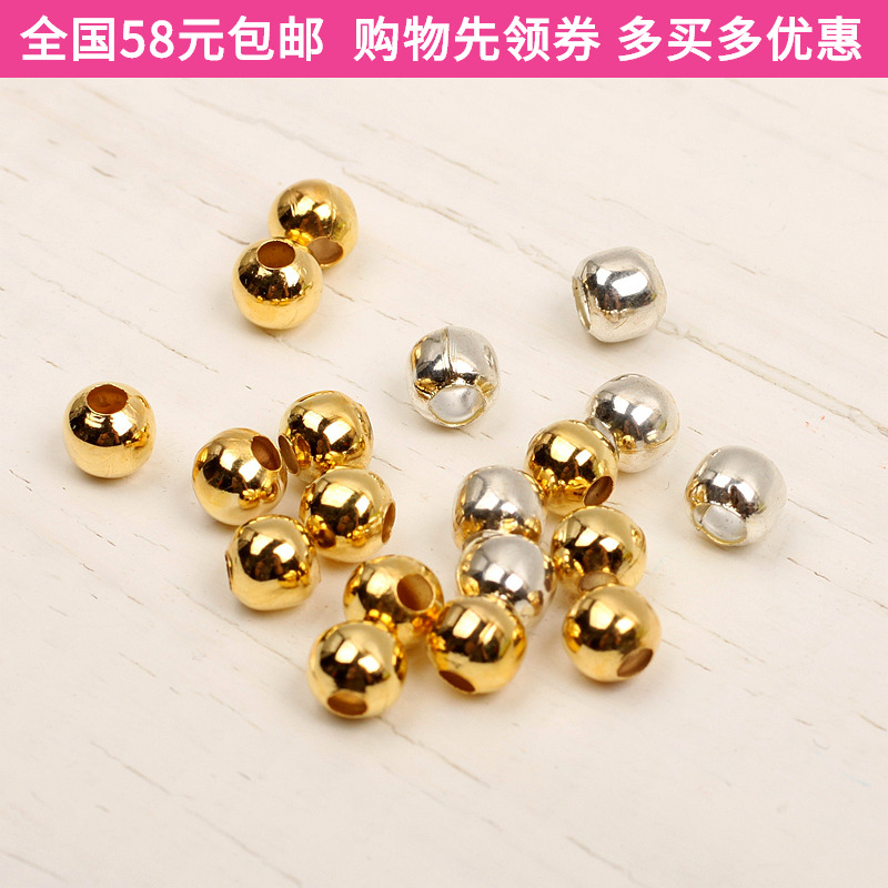 Handmade DIY jewelry accessories iron beads round beads perforated iron partition beads