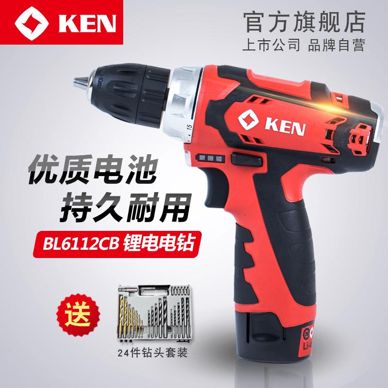 KEN锐奇锂电钻BL6112CB多功能12V充电钻家用手电钻电动螺丝刀起子