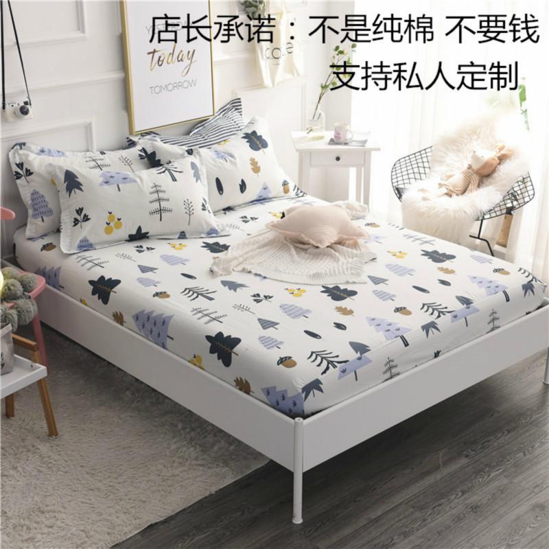 �棉床笠�渭�全棉床罩席�羲甲� �和�卡通防滑保�o套1.8m1.5m定做