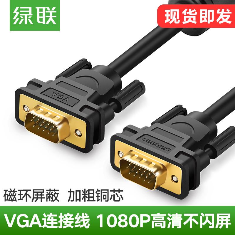 Зеленый присоединиться VGA радио мозг дисплей линия связи VGA видео продлить данных 1.5 метр 5/10 метр 15/20 метр