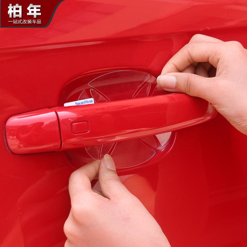 奧迪A6L Q3 Q5 A3 A4L車門把手保護膜門碗保護膜汽車門腕貼膜