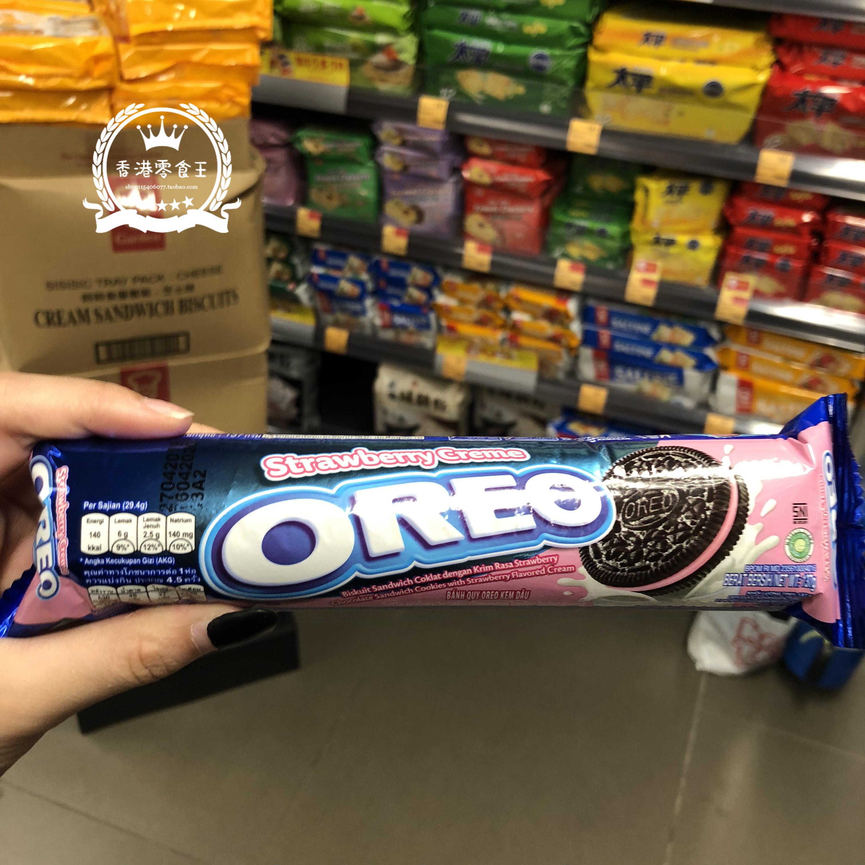 包邮澳洲进口ROEO奥利奥黑白夹心牛奶巧克力曲奇饼干137g多味可选