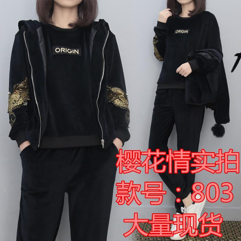 秋冬新款双面绒运动套装女加绒加厚棉马甲韩版金丝绒卫衣三件套装
