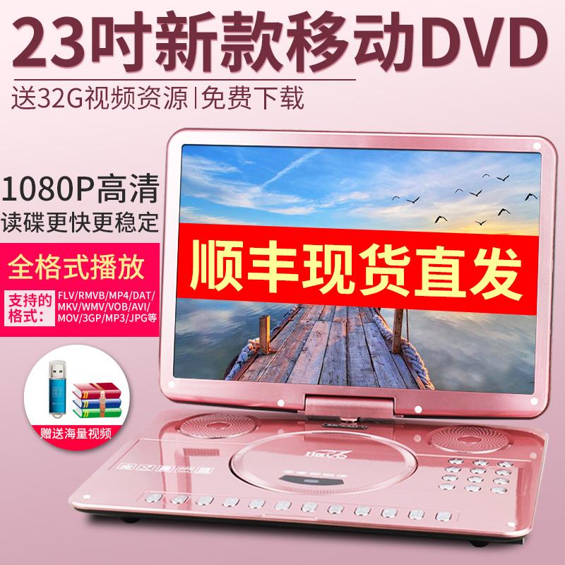 Портативные DVD проигрыватели Артикул 576181400517