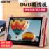 Xianke theater machine with DVD video old man singing machine high-definition multi-function small TV card elderly listener