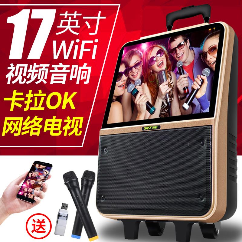 移动户外无线广场舞音响带显示屏话筒视频播放器充电拉杆音箱