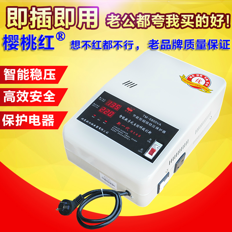 Регуляторы устройство домой однофазный ультра-низкий пресс кондиционер холодильник регуляторы источник питания 220v автоматический компьютер обмен регуляторы устройство