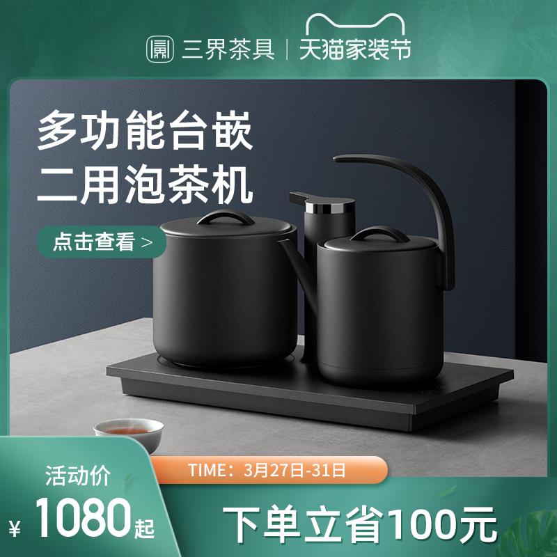 三界嵌入式自动上水泡茶机电热水壶质量怎么样