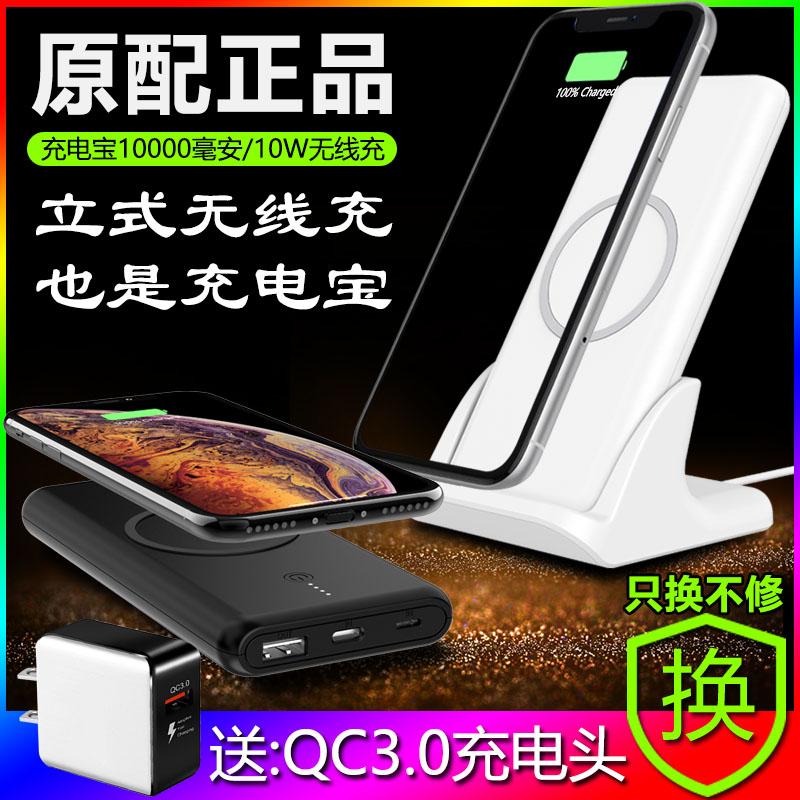 苹果8x无线充电器iphone11XsMax快充8P无线便携充电宝8plus华为