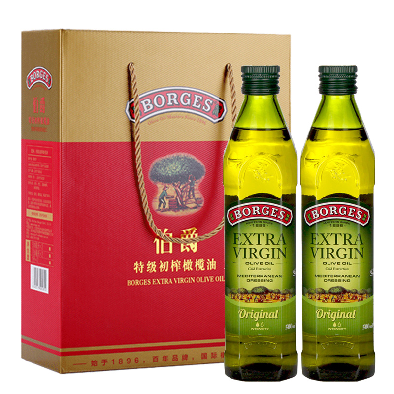 Earl extra virgin olive oil gift box imported from Spain