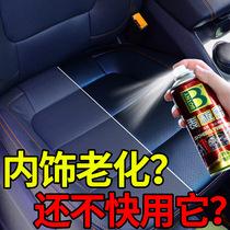 汽车修复表板蜡车蜡抛光镀膜上光提亮保养真皮塑料翻新护理剂内饰