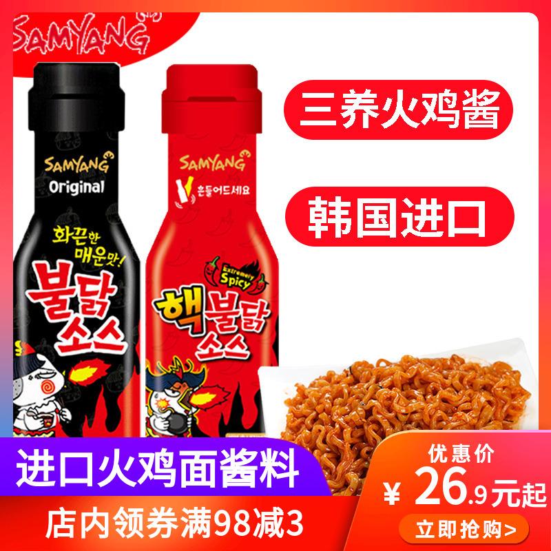 韩国进口火鸡面酱料200g*2瓶超辣三养火鸡面酱料包韩式拌面酱瓶装图片