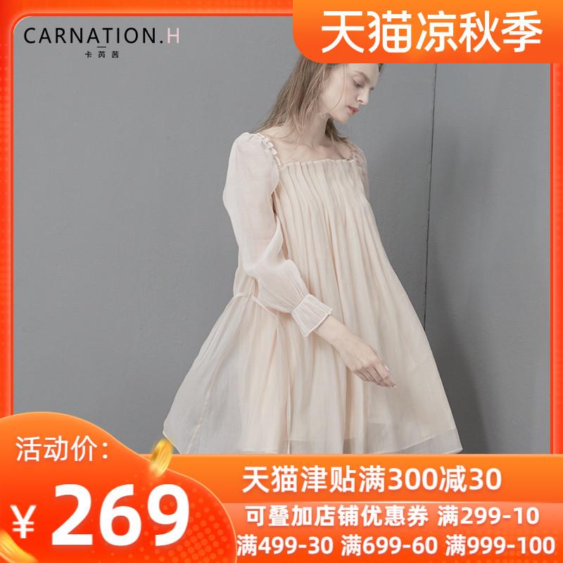 卡芮茜2020早秋新款手工打摺连衣裙仙女超仙甜美智熏裙法式桔梗裙