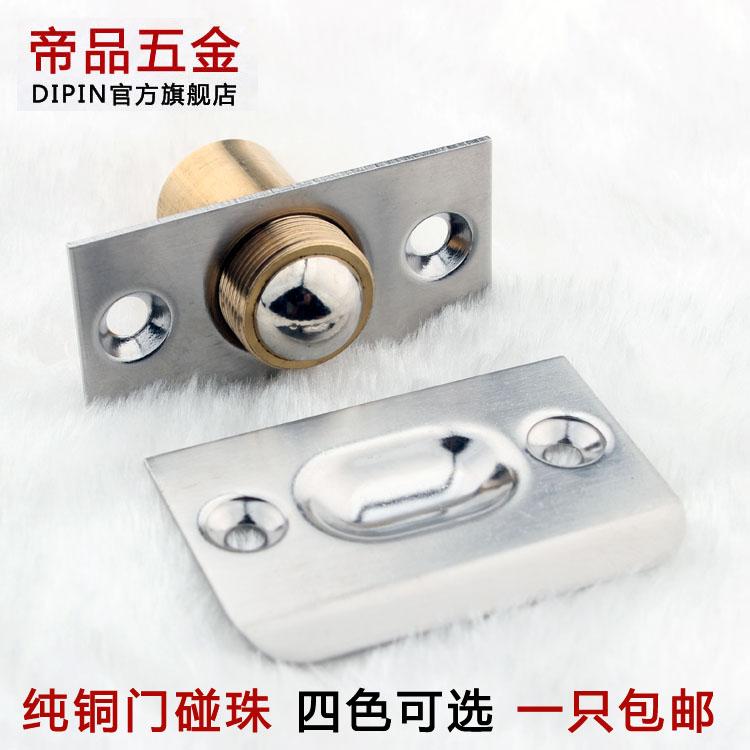 [纯铜] дверь [碰珠弹簧珠宾馆KTV] для [碰珠锁] дверь [顶珠 隐形] дверь [碰珠弹簧碰珠]