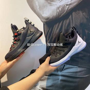 专柜正品 AIR JORDAN ULTRA FLY2 AJ 男子实战耐磨篮球鞋 AH8110