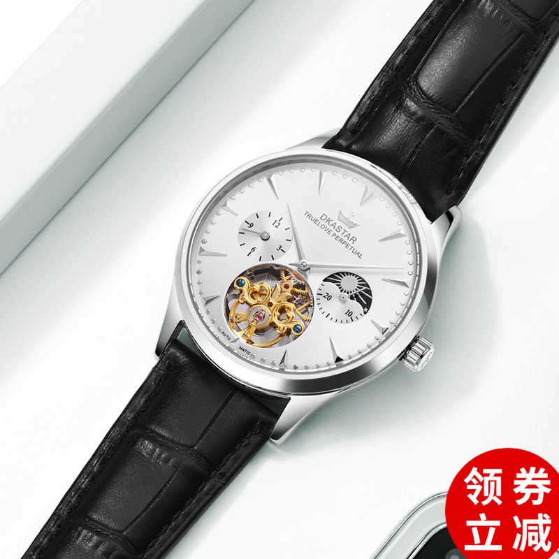 Genuine watch mens mechanical watch 2020 new full automatic hollowed out waterproof famous brand student mens watch Top 10 brands