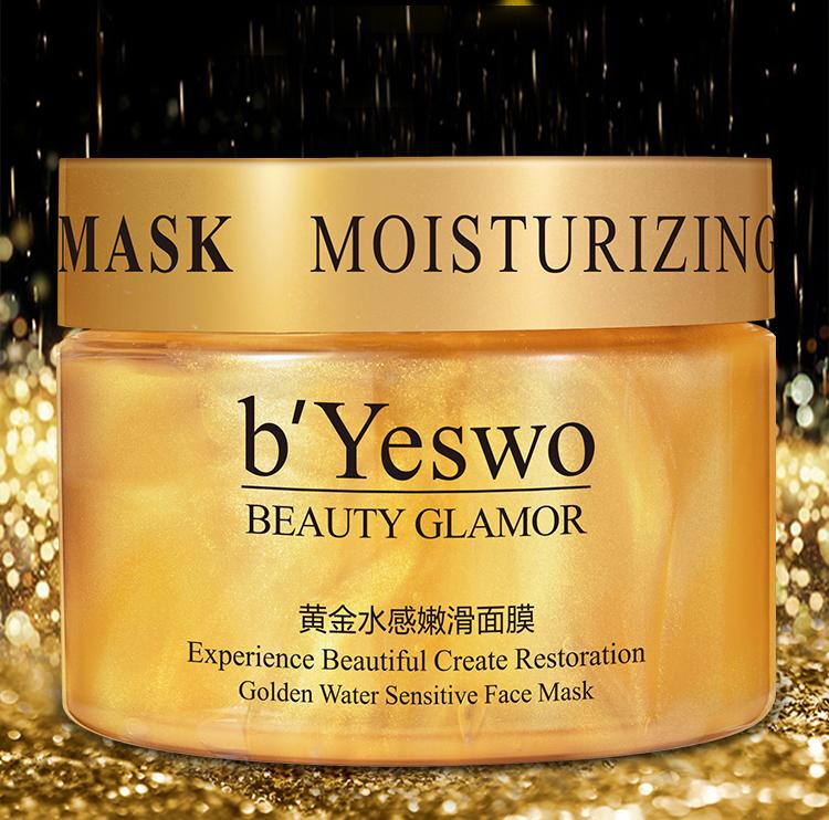b′Yeswo黄金滑冻膜补水保湿减少细纹提亮肤色面