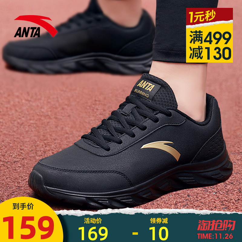 Anta men's shoes sneakers 2020 new official website men's winter running shoes casual black leather waterproof shoes