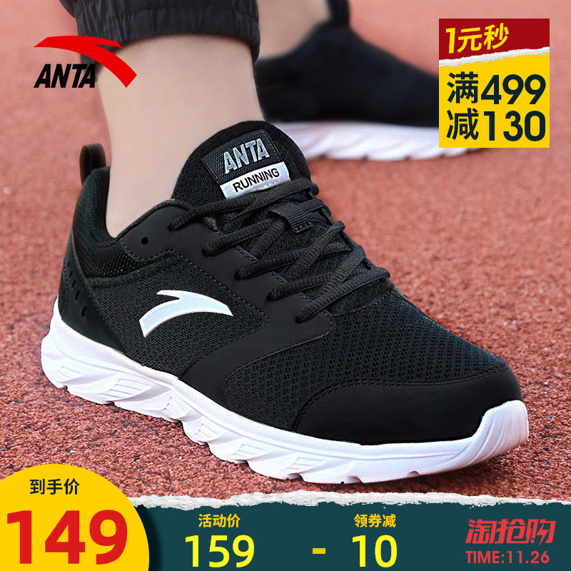 Anta sports shoes men's shoes official website men's running shoes 2020 new winter leisure travel waterproof leather shoes