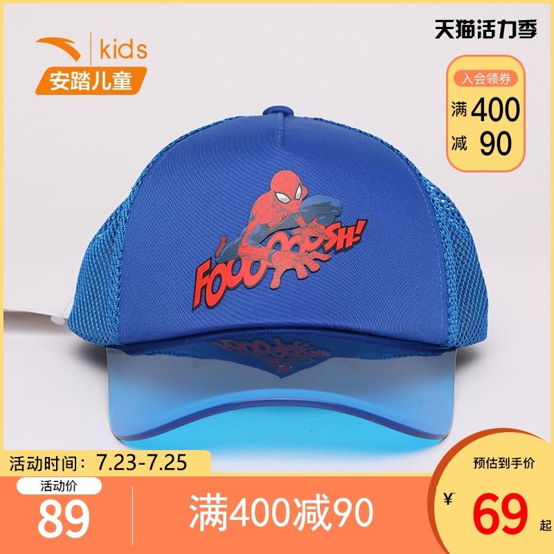 商场同款安踏儿童男童2021夏季新款官方旗舰鸭舌帽太阳帽棒球帽潮