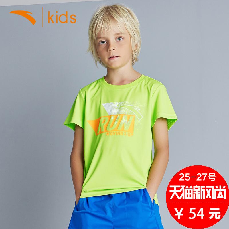 安踏兒童中大童舒適針織衫