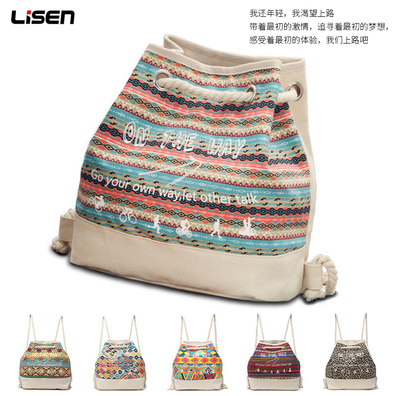 Ethnic style literature and Art Canvas Backpack student schoolbag rope binding mouth backpack environmental protection shopping bag mens and womens fashion