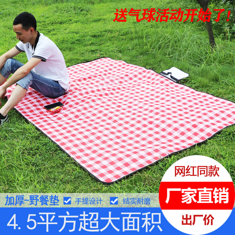 Extra thick Oxford cloth picnic mat outdoor waterproof and moisture proof pad spring outing folding beach mat outing grass mat