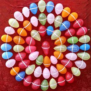 小气球小号儿童卡通可爱彩色水小汽球打枪装饰水球打靶迷你