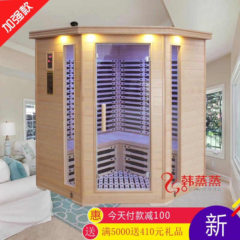 Five people corner red cedar steam room Tomalin electric stone home far infrared nano Han steam room light wave room