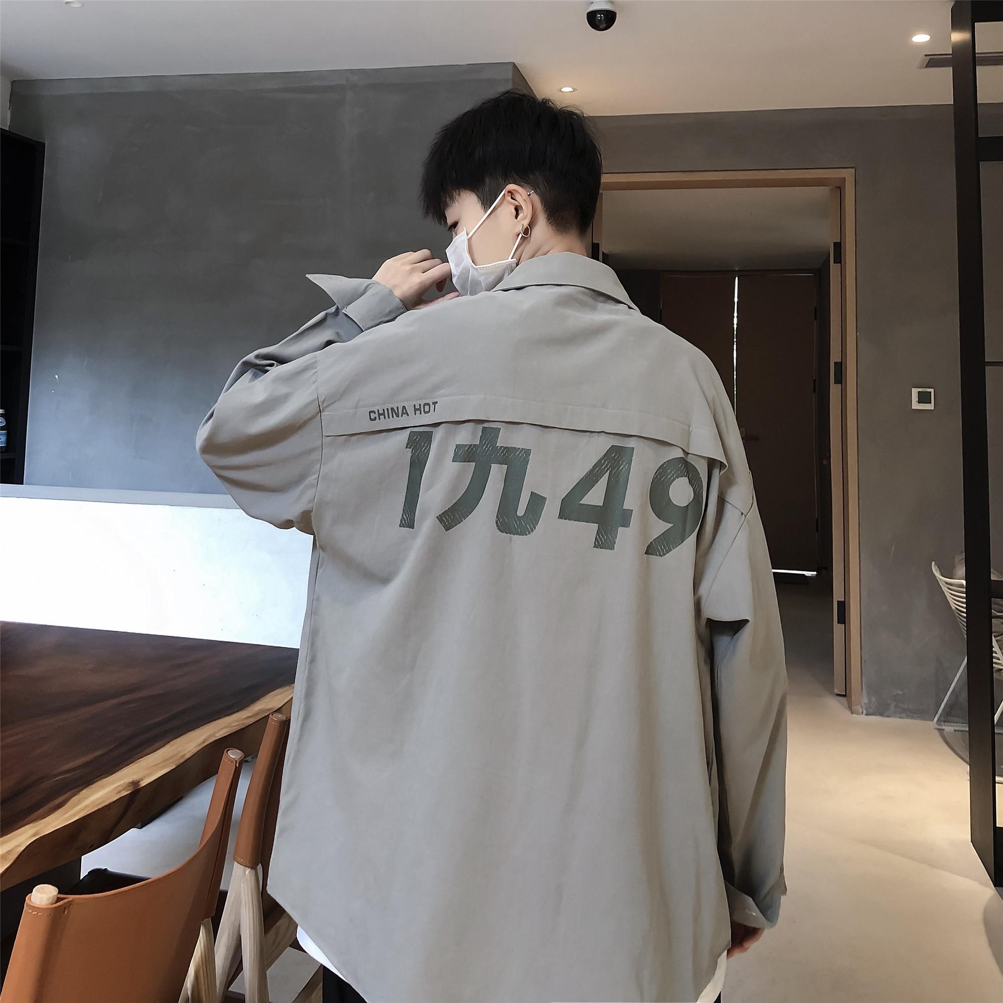 秋长袖衬衫男士韩版潮流帅气学生百搭宽松衬衣chic港味 C303/P60
