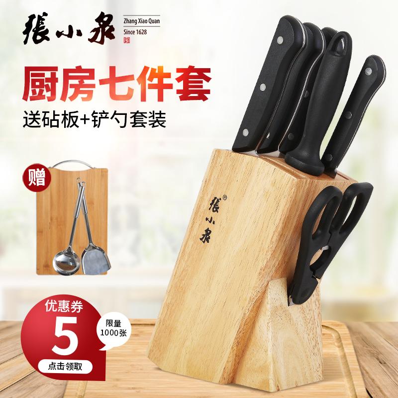 Наборы кухонных ножей Артикул 43144484177