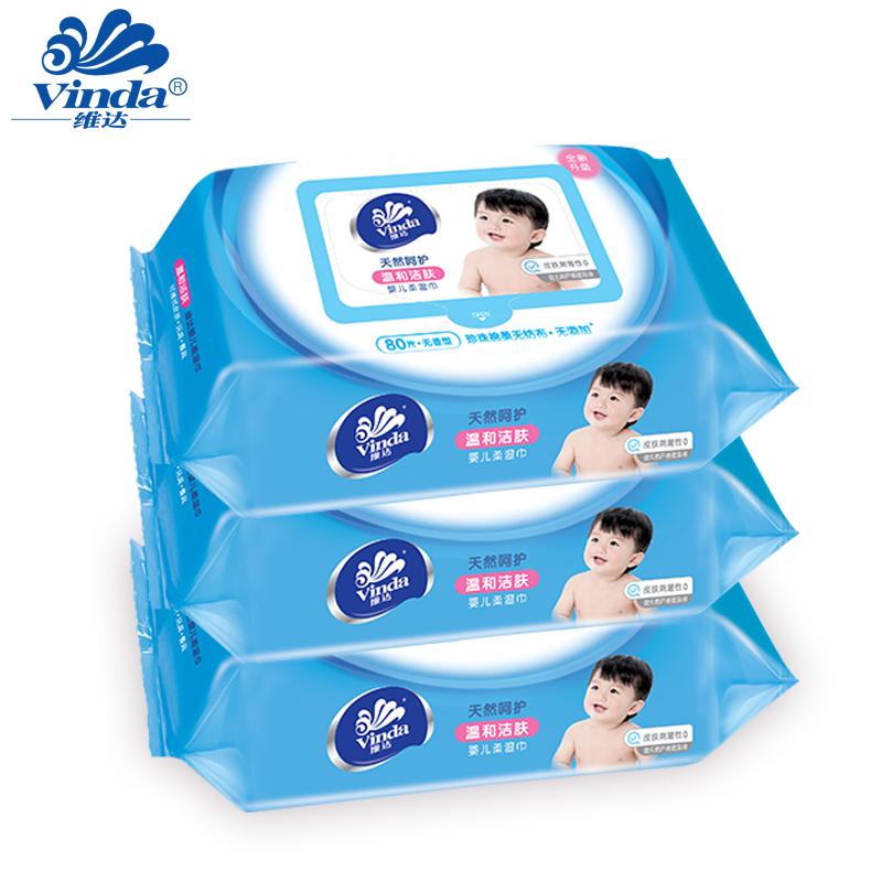 11-18新券维达手口可用80片便携式宝宝湿纸巾