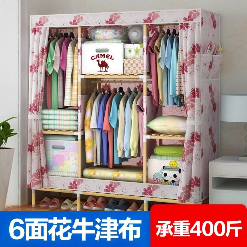 约长1.5米加固实木质布艺衣橱现代简易布衣柜田园风格双人2挂衣架